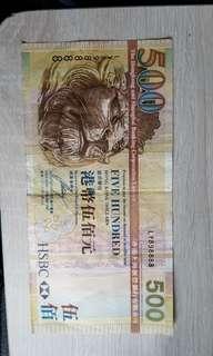 匯豐500元 (LY898888)
