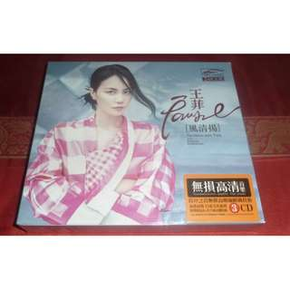 Brand New 王菲( 王靖雯 ) faye wong wang fei china edition 3 cd