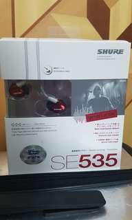 全新Se535紅色特別版