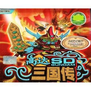 SD Gundam Sangokuden Brave Battle Warriors Chapter 1-51 End Anime DVD