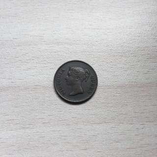 Straits East India Company 1845 1/4 cent