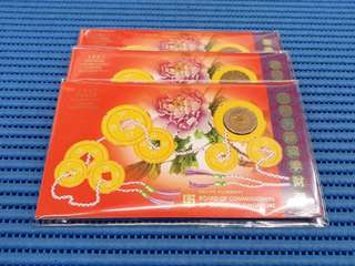 1997 Singapore Mint Uncirculated Coin Set Hongbao Pack ( Price Per Piece )