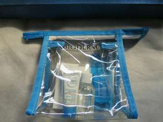 Bioderma Hydrabio Trial Set (New)