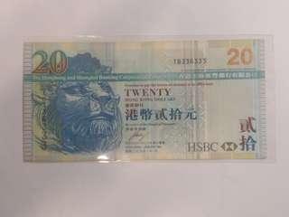 匯豐銀行 靚號碼 TB336333 (VF)品