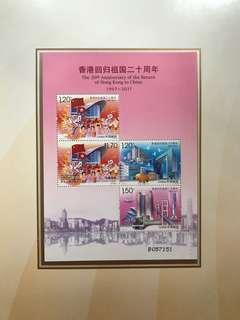 中國郵政–香港郵政聯合發行:香港回歸祖國二十周年」聯合發行紀念套摺