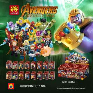 LELE™ 34044 Infinity War 16in1 Minifigures Set