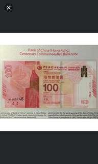 (全要可平$450 25送2) 中銀百年紀念鈔 $280@1 限西鐵沿線或郵寄