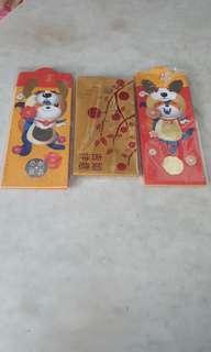 #2 Chinese red packets ( Chinese Ang bao // hong bao)