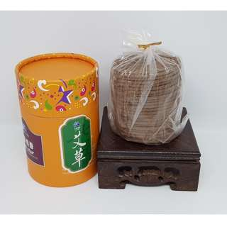 (七星檀香) 艾草2H小環香 Natural Wormwood 2hours Incense Coil