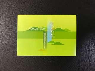 香港行山徑系列第一號:鳳凰徑 自動黏貼郵票小冊子