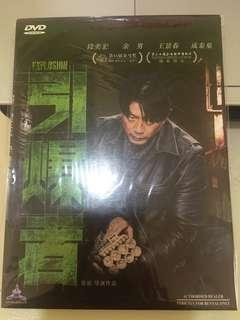 DVD EXPLOSIONS 引爆者