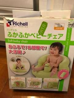 Richell吹氣椅
