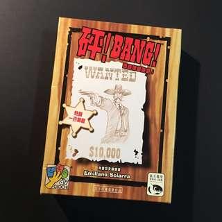 🚚 新天鵝堡桌上遊戲 | 砰! BANG!-中文版 經典桌遊 | 九成九新