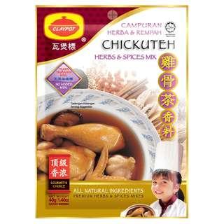 Claypot Chikuteh Herbs & Spices Mix 40g - 1 Boxes X 12 Pkts(Halal)