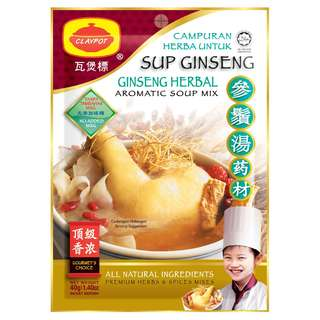 Claypot Ginseng Herbal Soup Mix 40g - 1 Boxes X 12 Pkts(Halal)