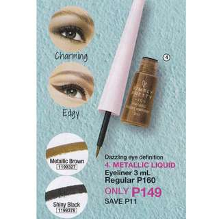Avon Simply Pretty Metallic Liquid Eyeliner 3mL