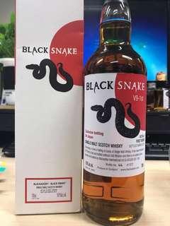 Blackadder Black Snake VAT9 1st Venom