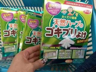 日本製造天然除曱甴除蟲劑曱甴屋
