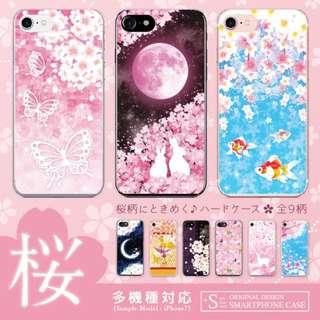 日本製櫻花電話殼(硬殼)Sakura Japan Phonecase Phone Case 兔 金魚 鹿