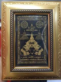 🚚 Phra Rahu(啦胡) Framed Up Phayant