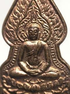 ✅ Thai Amulet - Rian Phra ProkPo SongKrut Lang MaeTorani Roon Narai Pleng Loop - Lp Kalong - Thai Amulets