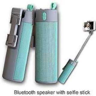 4-in-1 Selfie Stick, Phone Mount, Bluetooth Speaker, and Power Bank