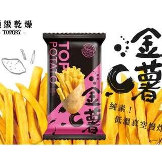 TOPDRY 頂級乾燥~金薯C(單包30g)10包