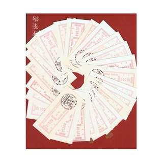 2005-0322-RED LABEL-香港紅一角(65至138)共28枚-特別印-兒童郵票