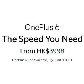 [免費 - 最新紅色7月9號推出] Oneplus $150 買機加配件優惠,買手機時選擇配件可減$150