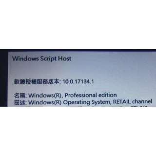 正貨 Windows 10 Pro Full Version 批發價 入貨越多越平