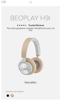 【全新行貨】原價$4498 ** 10% Off ** B&O  H9i 無線耳機
