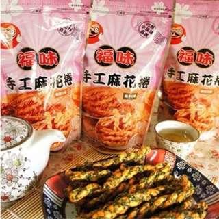小琉球福味~手工麻花捲(200g)3包 ~原味  黑糖  芝麻  海苔  煉乳  椒鹽芥末