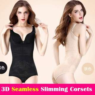 🚚 *FREE POST* 3D Seamless Slimming Corsets / Body Shapers (2 Colours + 4 Sizes)