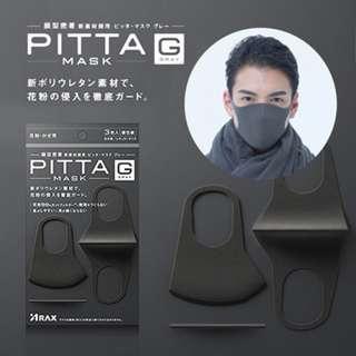 可水洗立體口罩 3枚入-黑灰色 (可水洗3次重複使用)