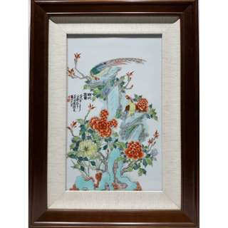 方復教授 -「錦衣富貴」古彩花鳥瓷畫