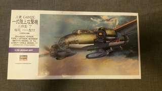 長谷川 1/72 日本三菱一式陸上攻擊機模型 (0060)