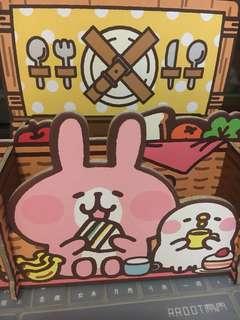 P助兔小盒子(可以自行擦開及拼合)