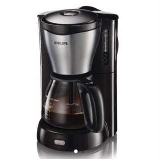(Brand New) Philips HD7564 Viva Coffee Maker