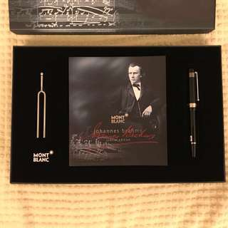 Brand New Montblanc Brahms Fountain Pen