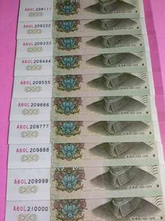 1999年中國人民銀行.第五套人民幣10連豹子號:A60L209111一A60L210000