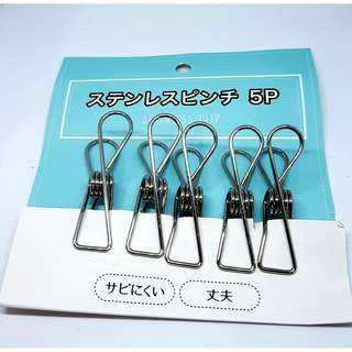 Stainless Clip (5 PCS)