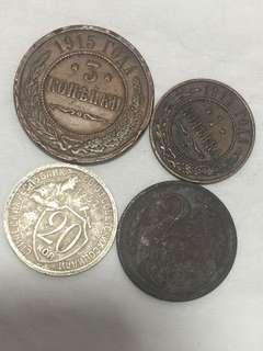 1914-32 帝俄-前蘇聯 錢幣4枚 Kopeks