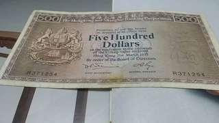 1975年匯豐500元俗稱老鼠班