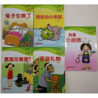 🚚 5 Chinese Children Books