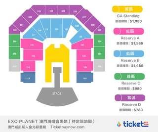 EXO澳門演唱會