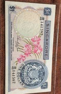 Orchid $1 HSS w/o seal