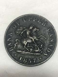 1857年 加拿大 Bank of upper Canada half penny