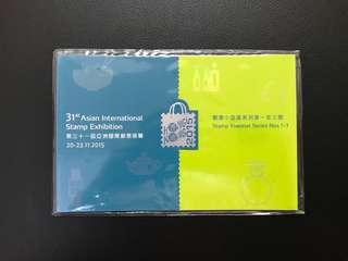 2015年第三十一屆亞洲國際郵票展覽郵票小冊子