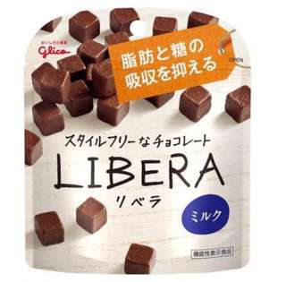 LIBERA減肥朱古力(牛奶味)