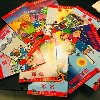 Children's books - Science in mandarin